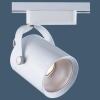 GL-365-SMT Track Lights