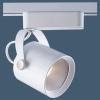 GL-366-SMT Track Lights