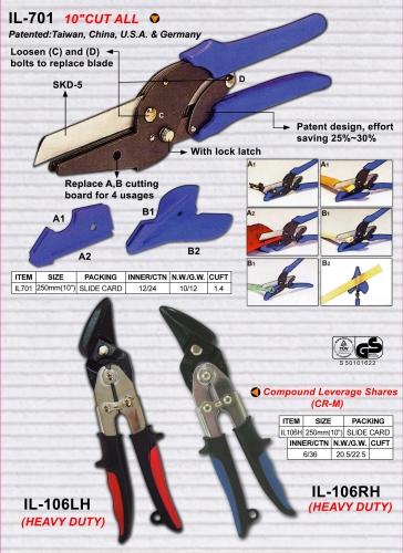 """IL701 10""""CUT ALL/ IL106LH(HEAVY DUTY)Tin snips"""