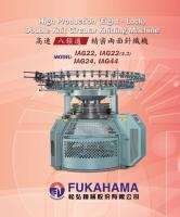 High Production(Eight-Lock)Double Knit Circular Knitting Machine
