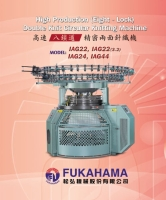 High Production(Eight-Lock)Double Knit Circular Knitting Machine