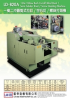 1-die 2-blow Bush Cut-off Semi-tubular Rivet / Screw-heading Machine