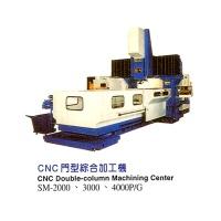 CNC门型综合加工机