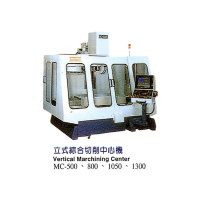 Cens.com Vertical Marchining Center HSIUNG CHIEH CO., LTD.