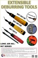 867-0012E, 867-0013 & 867-0013E 含伸缩杆倒角修毛边刀具
