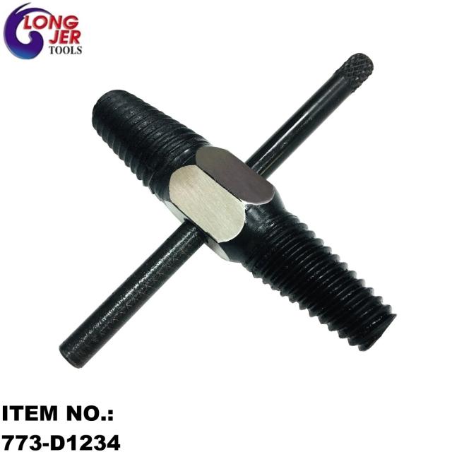 773-D1234 管道取出器工具