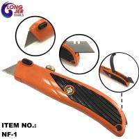 NF-1/ NF-16 多功能美工刀