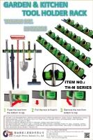TH-M503/M504/M654/M655/M805/M806 園藝工具夾/工具夾/掃把夾/居家&手工具收納架