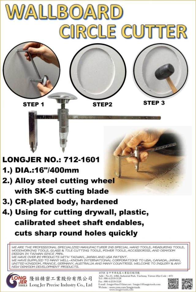 712-1601, 712-H210 & 712-L610 石膏板/薄板手動切孔刀