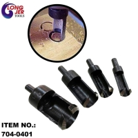 4PCS PLUG CUTTER DRILL BIT SET FOR WOODWORKING & POWER TOOLS