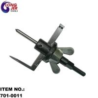 701-0011 可調單刃木工孔鑽