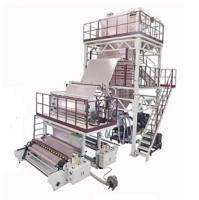 Inflation Machine – 80 - 150mm Mono Layer LDPE/LLDPE Blown Film MachineMachine