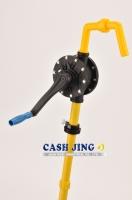 Cens.com UREA Rotary Pump 展輝工業有限公司