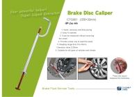 Cens.com Brake Disc Caliper CHUAN JIING ENTERPRISE CO., LTD.