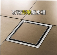 Tiled Square Floor Drains