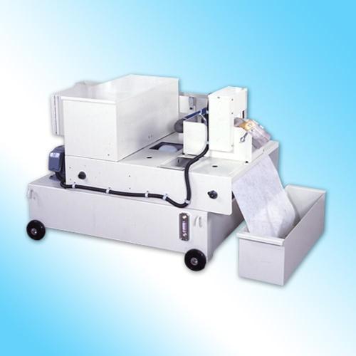 纸带电磁式过滤水机