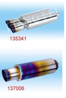 Cens.com S/S Oval Muffler LIANG FEI (SOUND WARE) INDUSTRY CO., LTD.