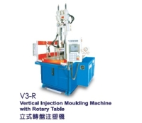 Vertical Injection Moulding Machine with Rotary Table
