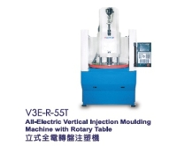 All-Electric Vertical Injection Moulding Machine with Rotary Table