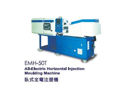All-Electric Horizontal Injection Moulding Machine