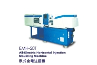 Cens.com All-Electric Horizontal Injection Moulding Machine MULTIPLAS ENGINERY CO., LTD.