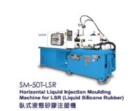 Horizontal Liquid Injection Moulding Machine for LSR (Liquid Silicone Rubber)