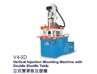 Vertical Injection Moulding Machine with Double Shuttle Table