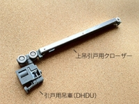 Soft closing Roller system for hanging sliding door