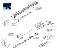 二维调整附挂型滑门系统