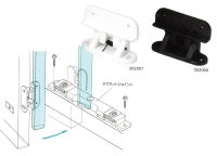 橱柜门闭合塑胶铰链 plastic hinge