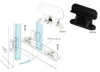 櫥櫃門閉合塑膠鉸鍊 plastic hinge