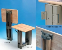 wall selfcontainning fold chair