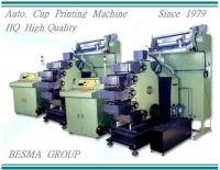 Auto Cup, Bowl, and Tube Printing Machines