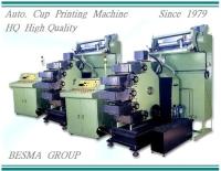 自動 印杯機 印碗機 印管機