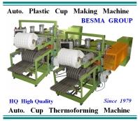 Cens.com 全自動 塑膠 壓空 成型機 總盛機械廠股份有限公司