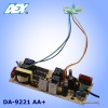 Dimmer Electronic Ballast(with Three-Step Touch Sensor)