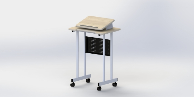 Mobile Teacher Podium