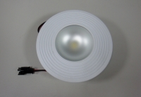 Cens.com DL207-L5W1 ART ELECTRONICS LIGHTING CO., LTD.