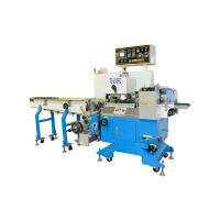 Small Top Seal Auto-Packer