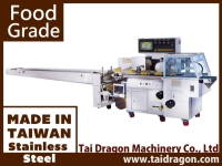 Cens.com Top Seal Box-Motion Auto-Packaging Machine TAI DRAGON MACHINERY CO., LTD.