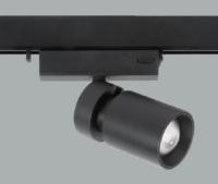 Adjustable Focus Micro Track Light