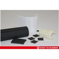 Cens.com molding mat 聖泰橡膠有限公司