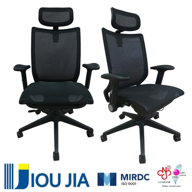 Slim design all mesh ergonomic office chair