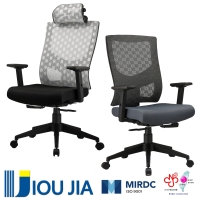 MULTI-FUNCTION OFFICE CHAIR