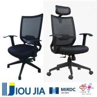 簡約風格中型人體工學辦公椅