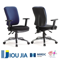 Multifunctional office task chair