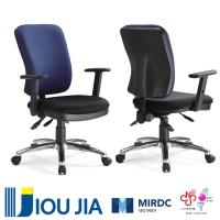 Multifunctional office task chair