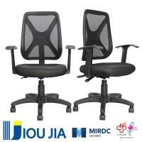 Multifunctional mesh office chair