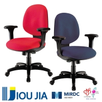Ergonomic comfortable office task chair