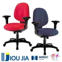 Ergonomic comfortable office task chair